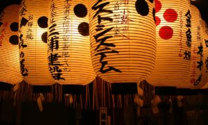 Japan Travel Planning with Kids