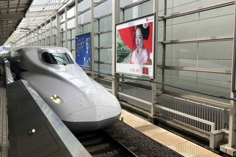 Shinkansen Japan - bullet train to Tokyo