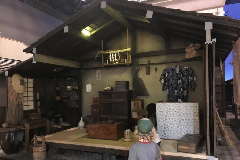 Fukagawa Museum